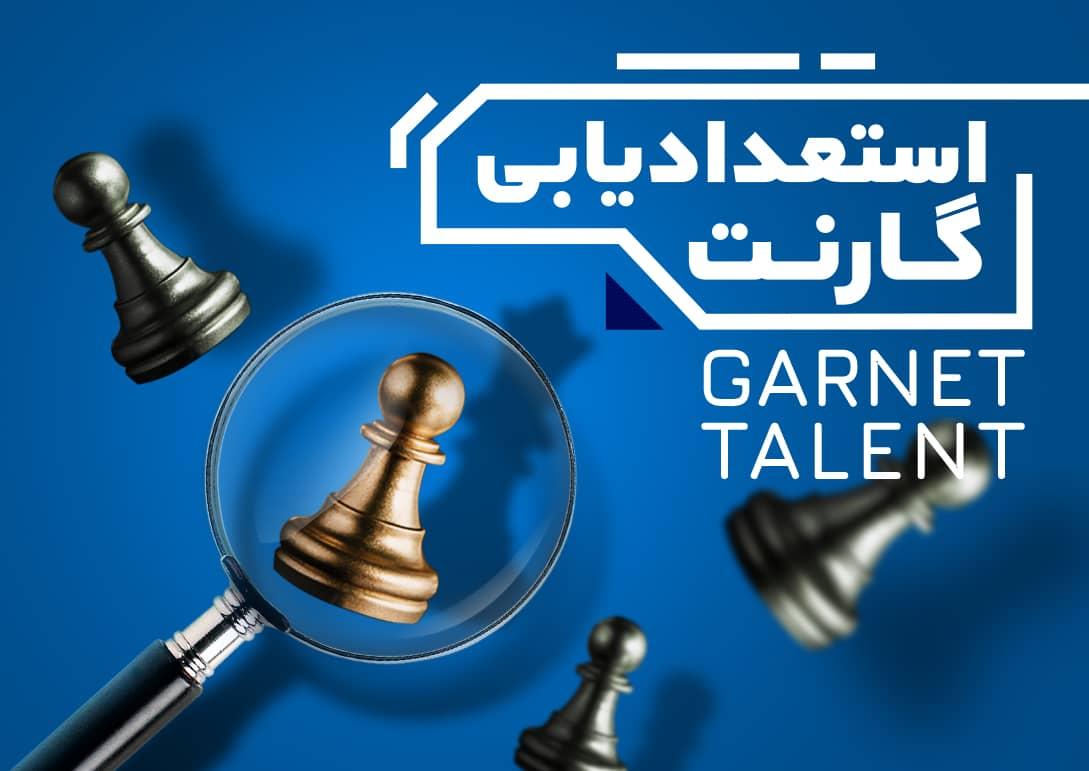 garnet talent